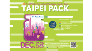 TAIPEI PACK: Taipei International Packaging Industry Show