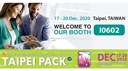 PRM WILL BE ATTENDING TAIPEI PACK 2020, TAIWAN