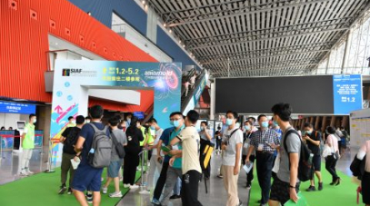 SIAF Guangzhou 2021 returns next March debuting new internet of Things Pavilion