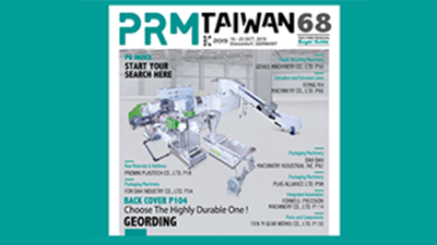 PRM Buyer Guide | PRM-TAIWAN