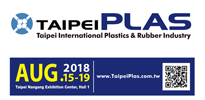 2018 Taipei International Plastic & Rubber Industry Show