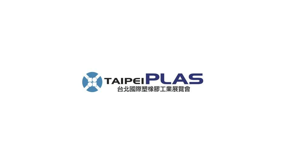 TaipeiPlas 2018-NEW