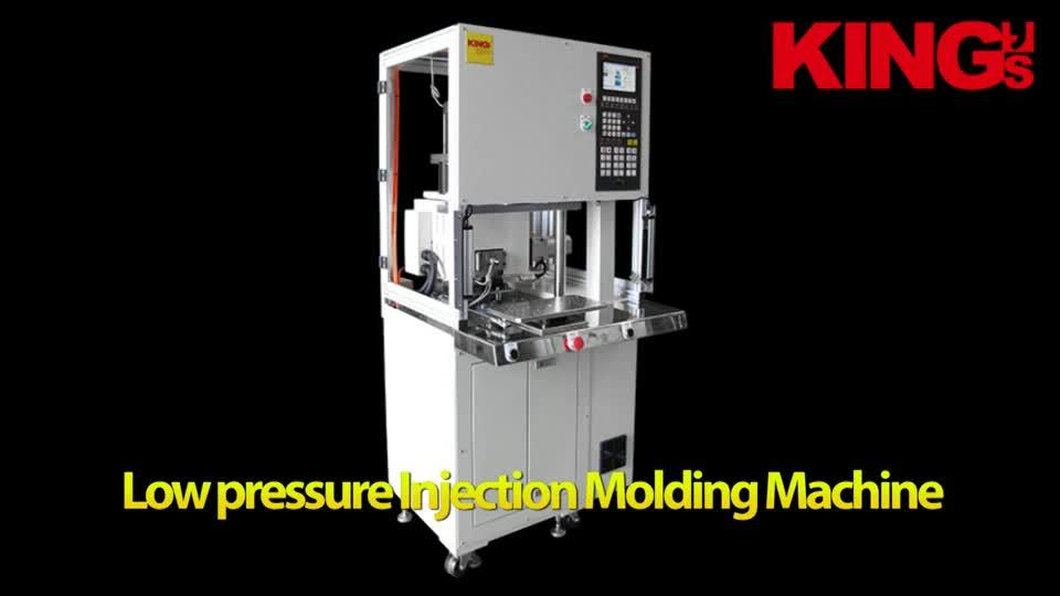 KL-9 Low Pressure Injection Molding