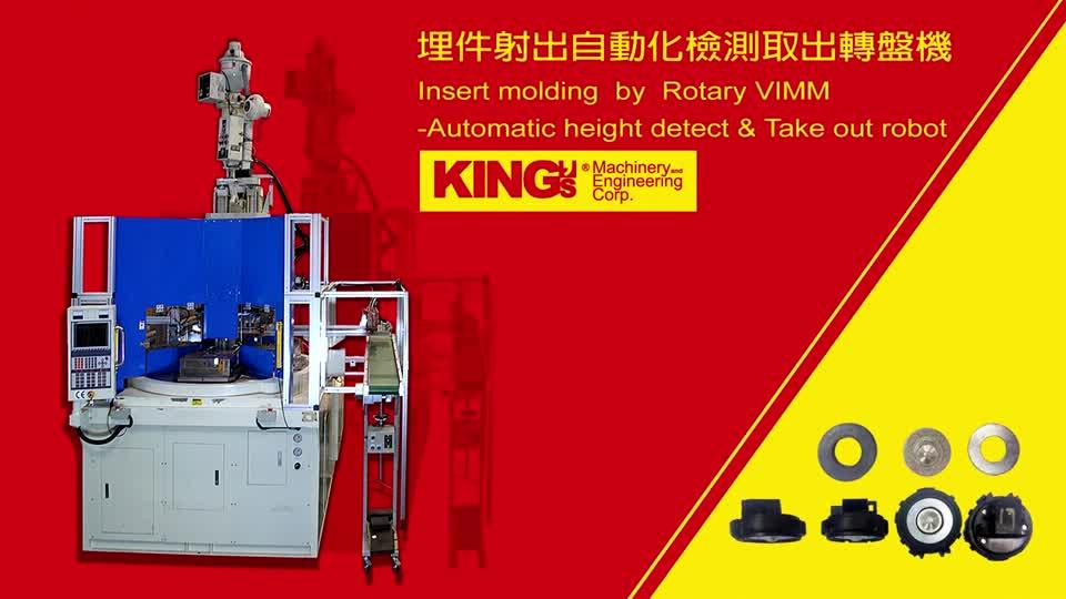 Insert Molding by Rotary VIMM Automatic Height Detect & Take out Robot