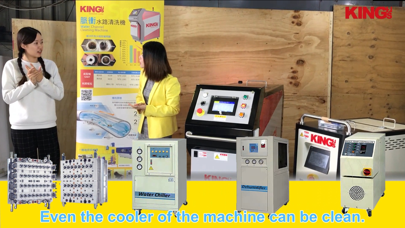 How to Clean Mould, Water chiller, Dehumidifier, Cooling channel